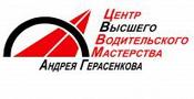 Школа Цыганкова. Петербургский филиал